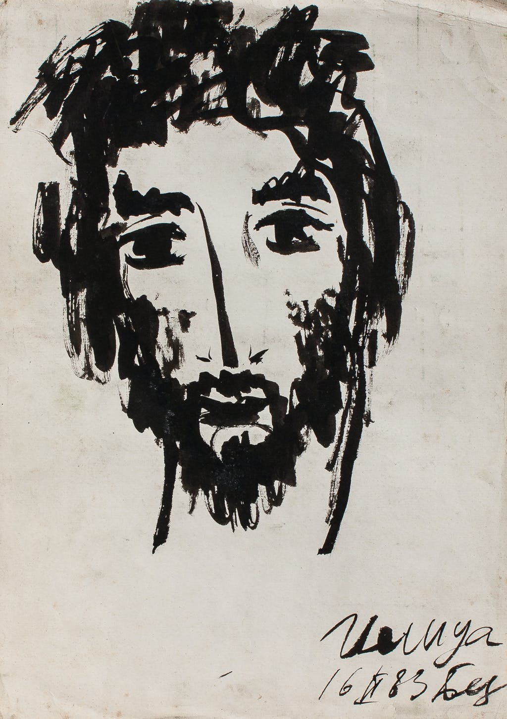 """Painting """"Yeshua (from """"The Master and Margarita"""")"""", painted by Elena Birkenwald in 1983"""